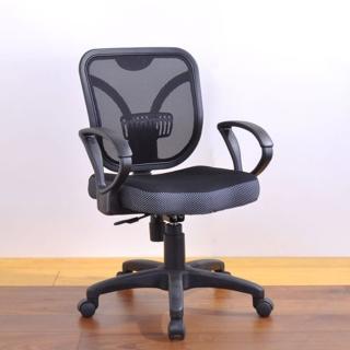 凱西坐墊加厚網布扶手辦公椅(黑色)