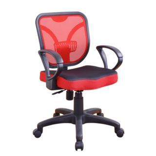 凱西坐墊加厚網布扶手辦公椅(紅色)