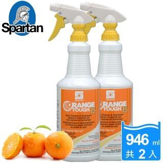 【Spartan】Orange Tough 15 環保天然柑橘萬用清潔劑 946ml(2入)