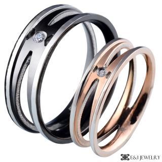 【E&I】-擁抱愛情 - 316L白鋼時尚鏤空單鑽造型情侶對戒
