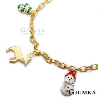 【GIUMKA】手鍊 愛在聖誕節 甜美淑女款 精鍍黃K 白鑽  MB00457(金色)
