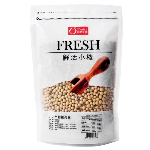 【康健生機】非基改特級黃豆(600g)