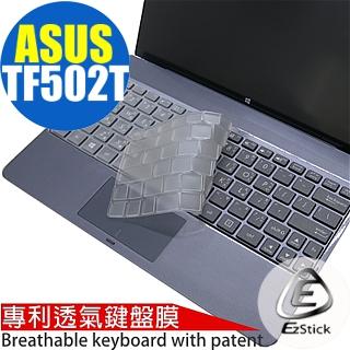 【EZstick】ASUS Transformer Pad TF502 鍵盤保護膜(奈米銀抗菌鍵盤保護膜)