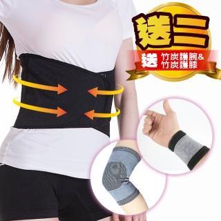 """【JS嚴選】""""售完即停""""隱形版調整型護腰回饋組"""