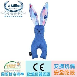 【La Millou】豆豆安撫兔(加勒比海藍)