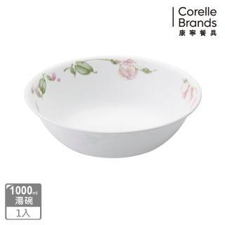 【美國康寧 CORELLE】田園玫瑰1000ml湯碗(432)