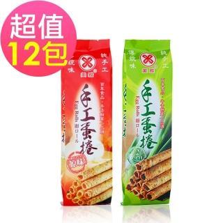 【美雅宜蘭餅】手工蛋捲  原味 / 三星蔥(各6包/盒   共2盒)