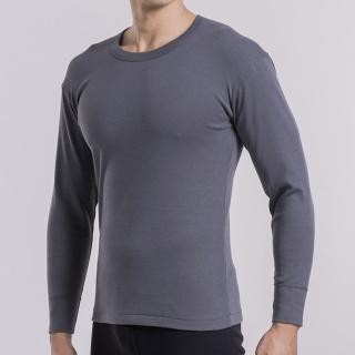 【宜而爽】時尚經典型男舒適厚棉圓領衛生衣-2件組(灰)