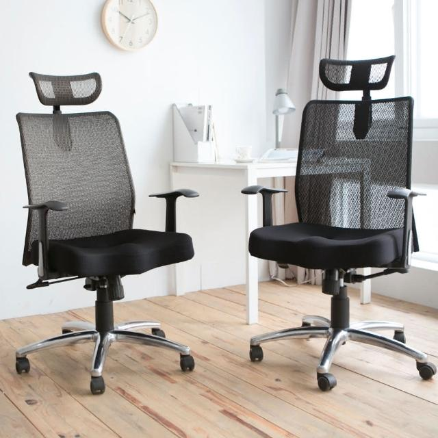 【樂活主義】極緻總裁級全網人體工學機能辦公椅/電腦椅(2色可選)