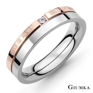 【GIUMKA】戒指尾戒  等待愛 珠寶白鋼鋯石情人戒指   MR03073-1F(玫金)