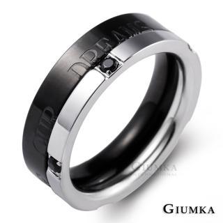 【GIUMKA】情侶對戒  實現夢想珠寶白鋼鋯石情人戒指  MR00608-1M(黑色)