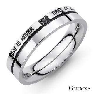 【GIUMKA】戒指尾戒  等待愛 珠寶白鋼鋯石情人戒指   MR03073-1M(黑色)