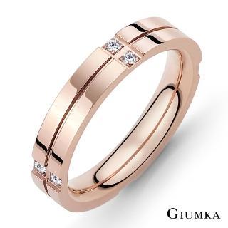 【GIUMKA】戒指尾戒  守護你 珠寶白鋼鋯石情侶戒指   MR03075-1F(玫金)