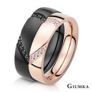 【GIUMKA】戒指尾戒  真情告白珠寶白鋼鋯石情人戒指   MR03076-1M(黑色)