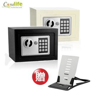【Conalife】迷你電子保險箱(米/黑)