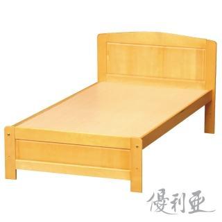 【優利亞-百合圓弧】單人3.5尺實木床架(不含床墊)