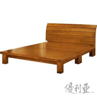 【優利亞-尊爵豪華】雙人5尺實木床架(不含床墊)