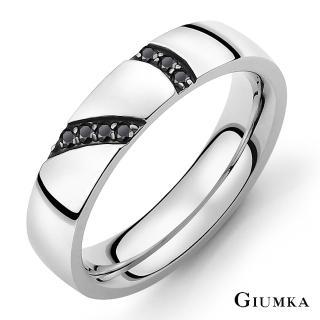 【GIUMKA】戒指尾戒  愛的宣言 珠寶白鋼鋯石情侶戒指  MR03077-1M(銀色)