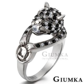 【GIUMKA】情侶對戒 招財金錢豹 德國精鋼鋯石情人戒指  MR00426-1F(銀色)