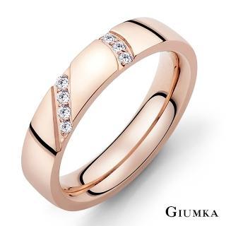 【GIUMKA】戒指尾戒  愛的宣言 珠寶白鋼鋯石情侶戒指   MR03077-1F(玫金)
