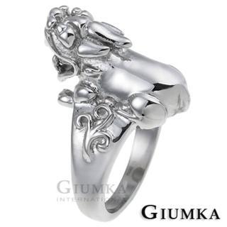 【GIUMKA】情侶對戒 吉祥猈貅 精鋼情侶戒指  MR00487-1M(寬版)