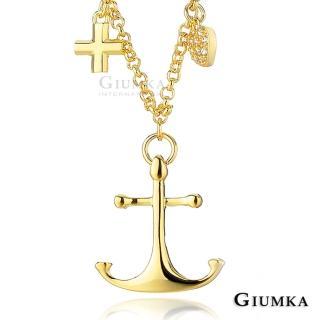 【GIUMKA】海洋女神鋯石船錨項鍊 MN01514-3(金色白鋯款)