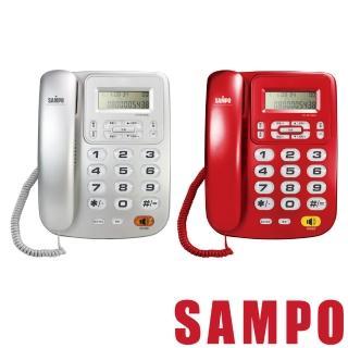 【聲寶SAMPO】來電顯示電話(HT-W1002L)