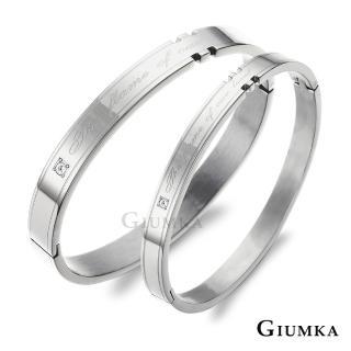 【GIUMKA】情侶手環  情深似海  德國精鋼男女情人對手環 MB00169-3F