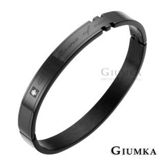 【GIUMKA】情侶手環  情深似海  德國精鋼鋯石情人對手環   MB00169-4M(黑色寬版)