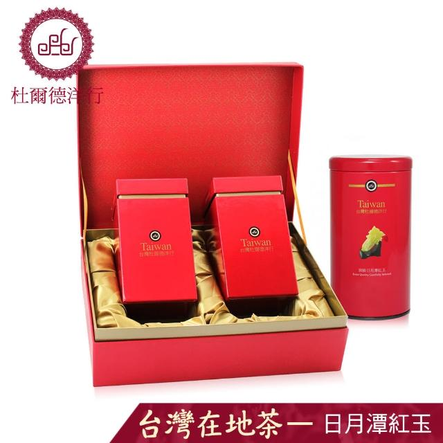 【杜爾德洋行】頂級日月潭紅玉禮盒(75g-2入)