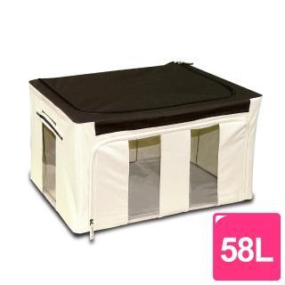 【WallyFun】第三代雙U摺疊防水收納箱58L-三色任選(超強荷重款)