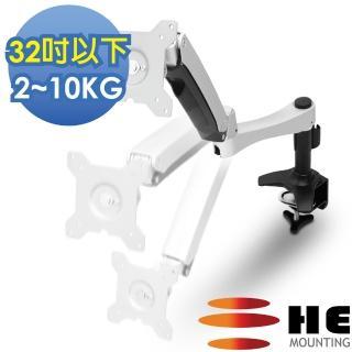 【HE】27吋以下LED/LCD鋁合金雙臂夾桌型互動螢幕架(H20ATC)