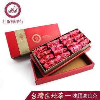 【杜爾德洋行】臺灣凍頂烏龍高山茶禮盒(8g-32入)