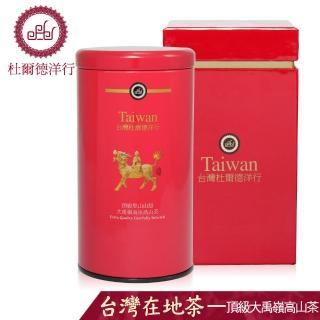 【杜爾德洋行】頂級梨山山脈大禹嶺高冷高山茶(100g)