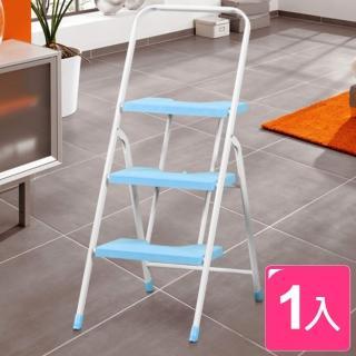 【真心良品】便利可收折三階梯椅(三色可選)