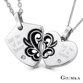 【GIUMKA】情侶項鍊 愛情堡壘 情人對鍊 珠寶白鋼鋯石 MN03128(銀色)