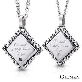 【GIUMKA】情侶項鍊 璀璨之戀 情人對鍊 珠寶白鋼鋯石 MN03130(銀色)