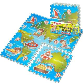 【LOG 樂格】環保幼兒遊戲巧拼墊 - 環遊世界(60X60cmX厚2cmX4片)