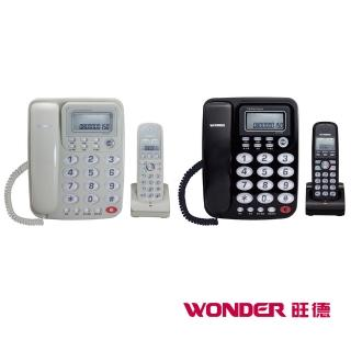【WONDER旺德】2.4G子母機(WT-D02)