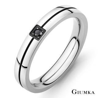 【GIUMKA】戒指尾戒  獨愛你心 珠寶白鋼鋯石情人戒指   MR03078-1M(黑色)