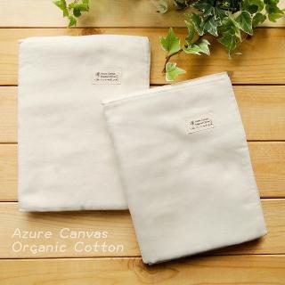 【azure canvas藍天畫布】100%有機棉極細緻極細緻40支紗精梳棉紗布浴巾/2件組(原棉色)