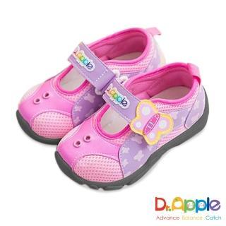 【Dr. Apple 機能童鞋】MIT超輕量可愛昆蟲造型童鞋(粉)