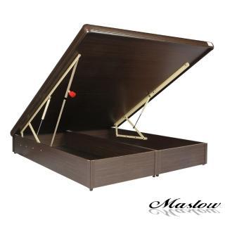 【Maslow-低甲醛加強型安全裝置】雙人5尺後掀床架(4色可選)