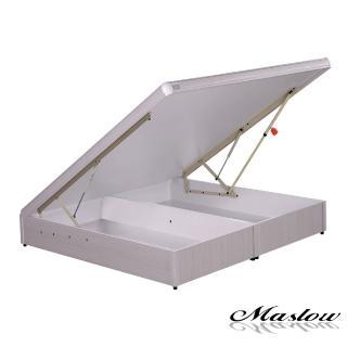 【Maslow-低甲醛加強型安全裝置】雙人5尺後掀床架(白色)