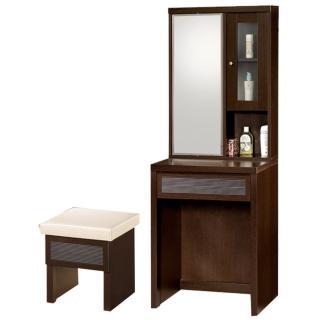 【優利亞-蒂芬妮】2尺旋轉化妝台+化妝椅(3色可選)