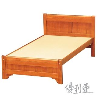 【優利亞-古道簡約】單人3.5尺實木床架(不含床墊)