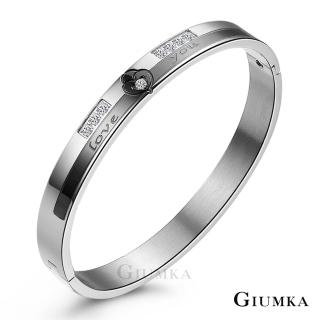 【GIUMKA】情侶 手環 愛戀  德國精鋼男女情人對手環 MB03066-3M(黑銀寬版)