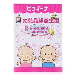 【日本森下仁丹】幼兒晶球益生菌(專為1-3歲幼兒開發之配方)