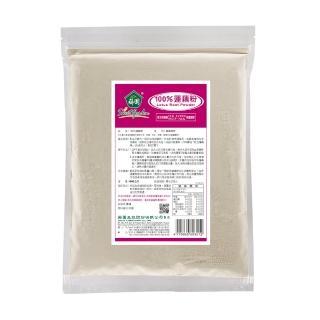 【薌園】100%蓮藕粉-熟粉(600g)