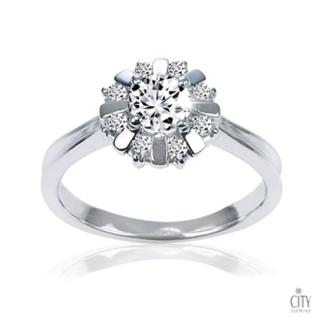 【City Diamond】『鑽彩夢境』50分鑽石戒指(鑽石婚戒/婚戒鑽石/鑽戒/婚戒)  City Diamond 引雅